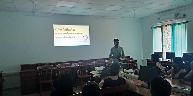 Introduction to Wikipedia at Women's Polytechninc College, Nedupuzha