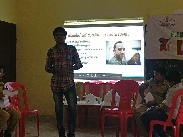 Introduction to Wikipedia at Government Higher Secondary School, Chowara