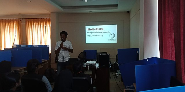 Introduction to Wikipedia at Eranad Knowledge City, Manjeri