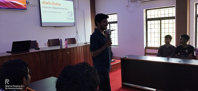 Introduction to Wikipedia at Government Engineering College, Palakkad